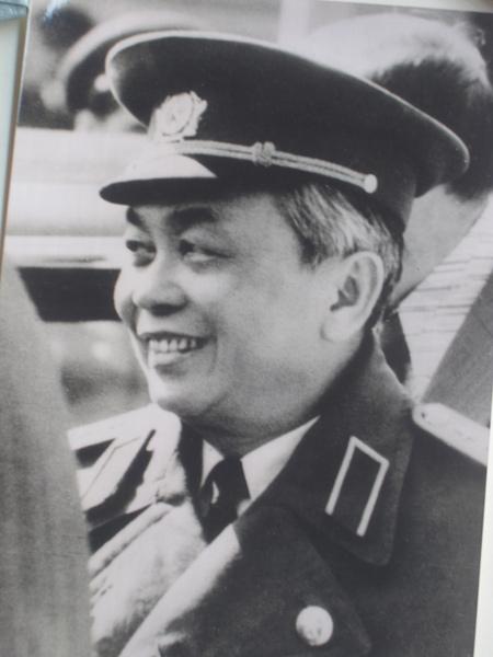 Những bức ảnh đặc biệt hiếm về Đại tướng Võ Nguyên Giáp 9