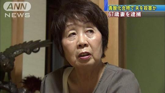 Bà Chisako Kakehi. Ảnh: Tokyo Reporter