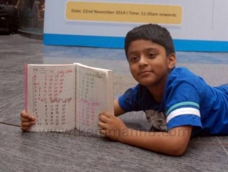 Cậu bé Aryan là cuốn sổ lịch do tự mình viết