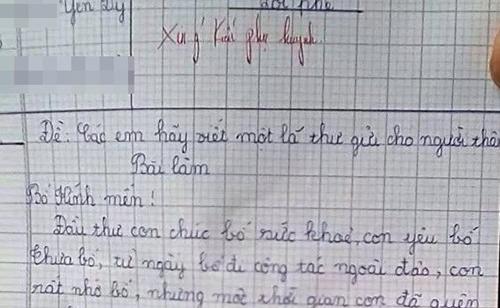 Lá thư bịa đặt từng gây xôn xao dư luận.