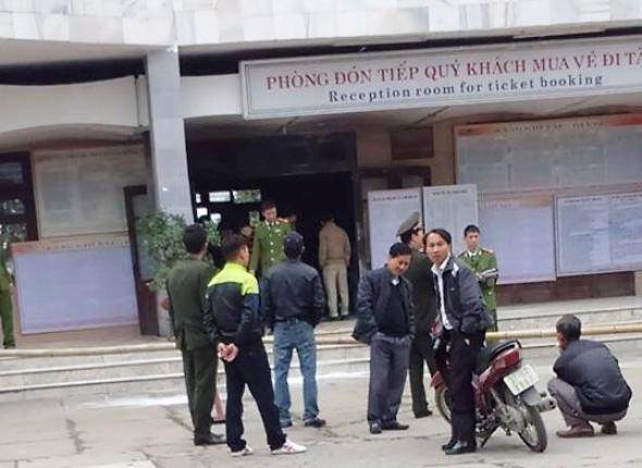 Cửa chính nhà Ga Vinh, Nghệ An
