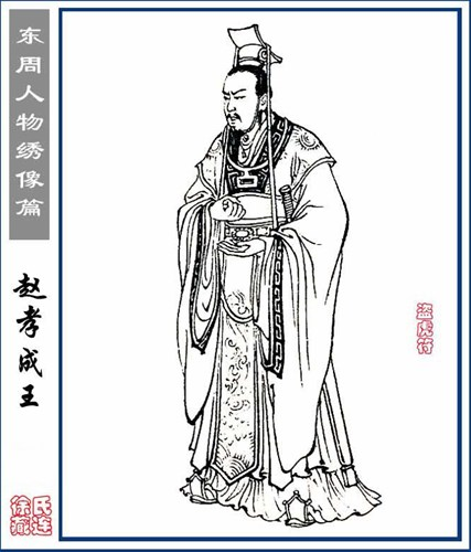 Chuyen dong troi ve ky nu lam loan cam cung Trung Quoc-Hinh-2