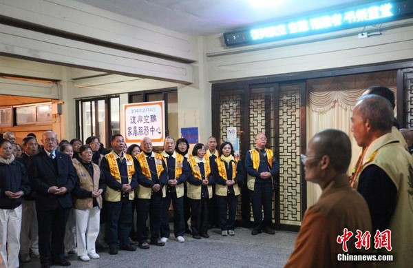Đài Loan chuẩn bị tang lễ cho những người tử nạn trong vụ máy bay rơi 3