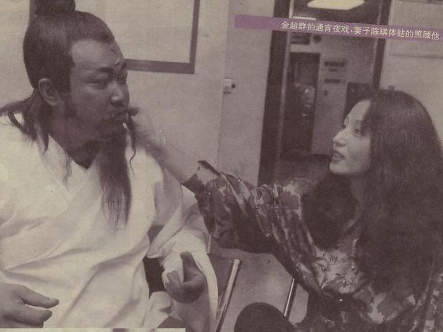 Cả hai đã kết hôn nhiều năm nhưng đến giờ vẫn chưa có con. Kim Siêu Quần cho biết Trần Kỳ nhìn vậy nhưng cá tính trẻ trung, bản thân tài tử 64 tuổi cũng không cảm thấy cần có con nên họ vẫn sống hạnh phúc.
