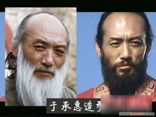 Vu Thừa Huệ qua đời vì bệnh tật.