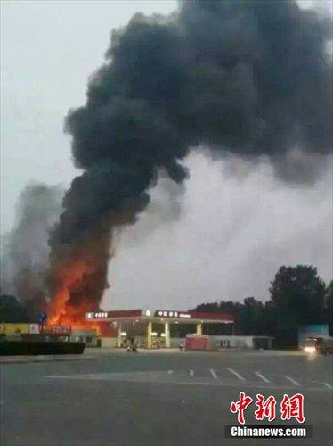 Đám cháy xảy ra ở nhà dưỡng lão tư nhân Kangleyuan. Ảnh: China News