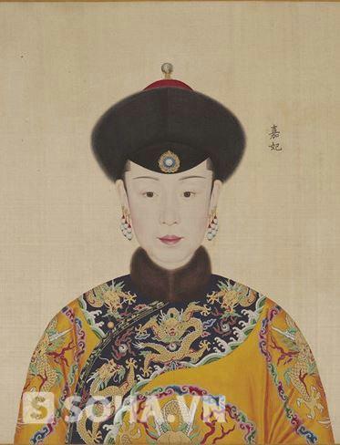 Gia phi của vua Khang Hy