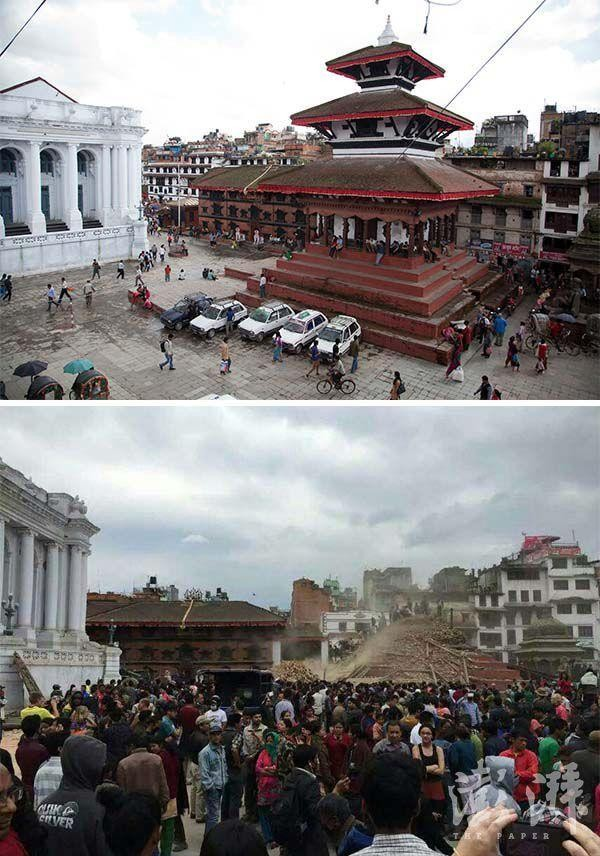 dong dat o Nepal