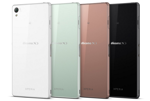 Sony-Xperia-Z3-Compact-1768-1428294857.p
