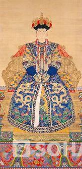 Một vị Hoàng hậu của Khang Hy