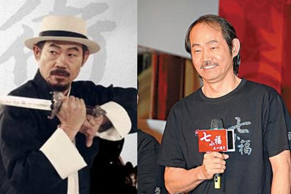 Sao Tuyệt đỉnh Kung Fu sống khổ cực vì bệnh tật, sức khỏe kém.