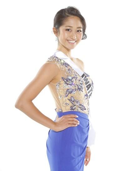 Nhan sắc xấu đồng loạt của thí sinh Hoa hậu Hoàn vũ Nhật Bản