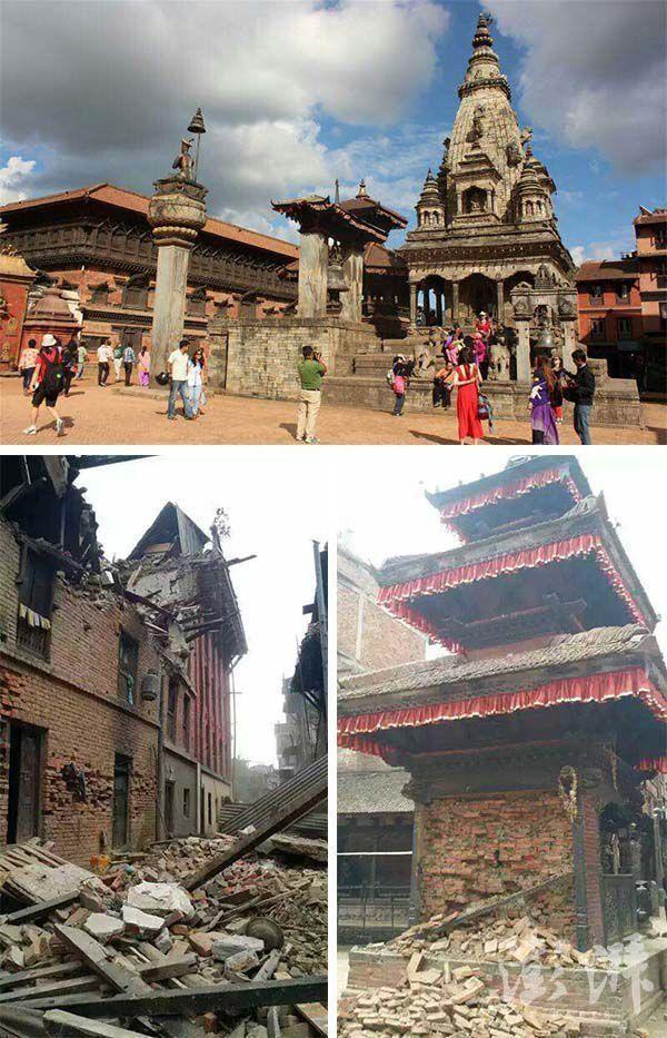 dong dat kinh hoang o Nepal