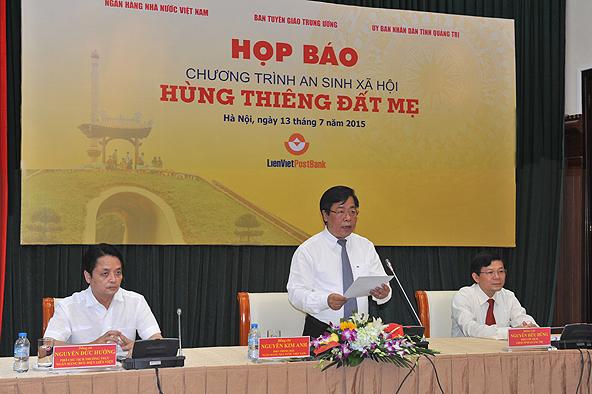 Buổi họp báo giới thiệu chương trình diễn ra vào sáng 13/7 tại Hà Nội.