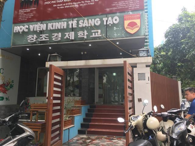 Cơ sở của Học viện Kinh tế Sáng tạo tại Hà Nội. Ảnh: N.T