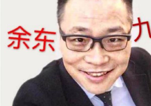 Bác sĩ Yu Dong, người bị Tutu tố cáo đã tấn công tình dục cô. Ảnh: Whatsonweibo