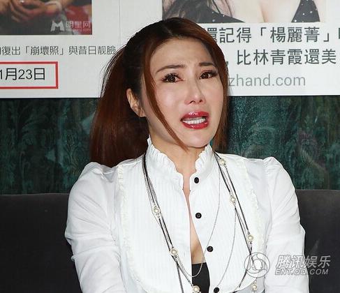 Gương mặt của Dương Lệ Thanh thay đổi đáng kể và bị cho thẩm mỹ hỏng. Ảnh: QQ.