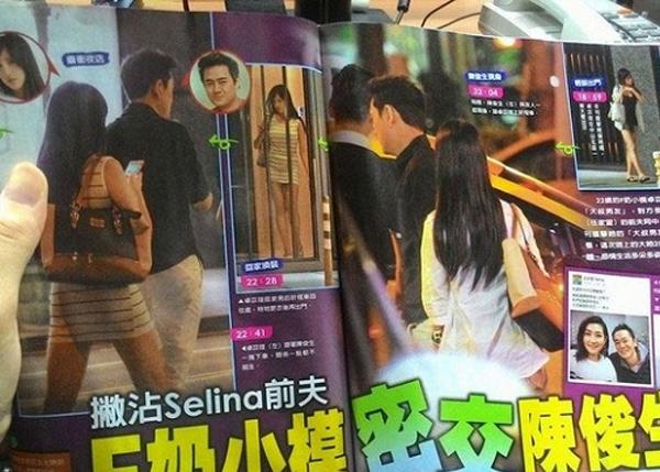 Trương Thừa Trung và một cô gái xinh đẹp dắt tay nhau trên phố hồi tháng 6. Ảnh: News