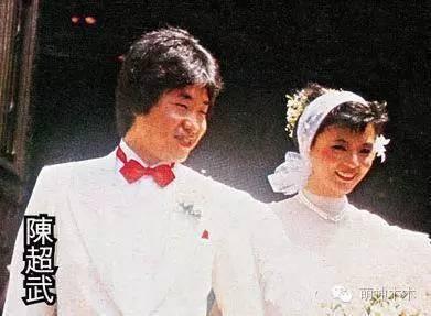 Hôn lễ của cô vào năm 1984. Ảnh: QQ.