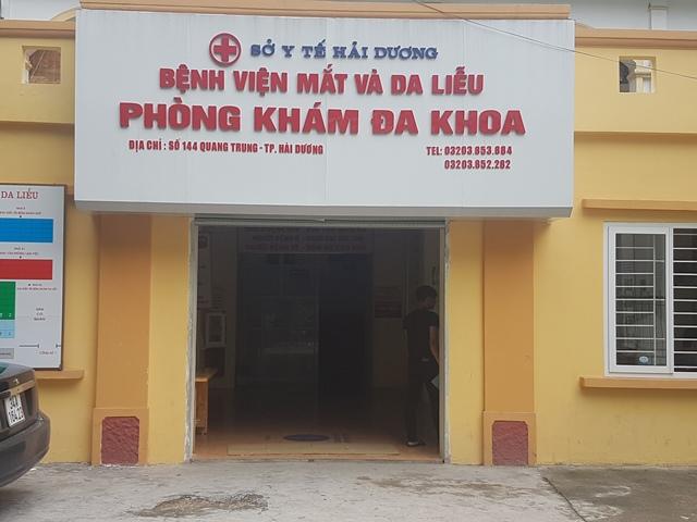 Trung tâm phòng chống bệnh xã hội tỉnh Hải Dương đã được nâng cấp thành Bệnh viện Mắt và Da liễu Hải Dương từ tháng 5/2013. Ảnh: PV
