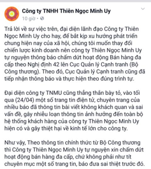 Thông tin cho rằng Thiên Ngọc Minh Uy sẽ trở thành tập đoàn và chuyển hoạt động kinh doanh đa cấp cho công ty con mang tên Nhã Khắc Lâm.