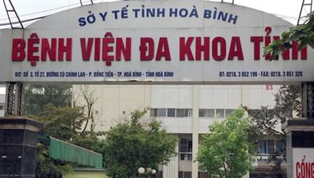 Bệnh viện Đa khoa tỉnh Hòa Bình - nơi xảy ra vụ việc