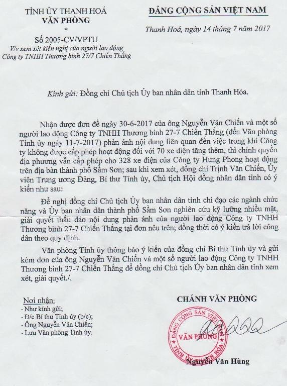 Bí thư tỉnh ủy Thanh Hóa Trịnh Văn Chiến yêu cầu Chủ tịch UBND tỉnh chỉ đạo các ban ngành giải quyết thấu đáo quyền lợi cho doanh nghiệp.