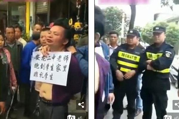 Cảnh sát có mặt tại hiện trường để áp giải thầy giáo đồi bại