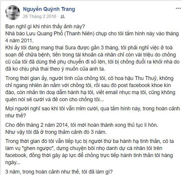 Hoa hậu Thu Thủy bị nhà văn Nguyễn Quỳnh Trang tố năm 2014. Ảnh: Thể thao & Văn hóa