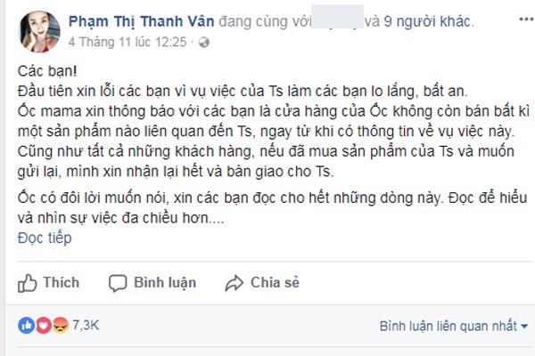 Ốc Thanh Vân phải viết hẳn một tâm thư dài để nói về việc này.