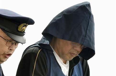 Nghi phạm Shibuya Yasumasa (Ảnh: Senkai)