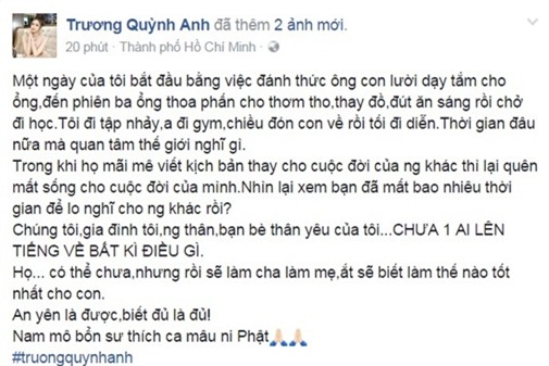 Quỳnh Anh bức xúc chia sẻ trên trang cá nhân