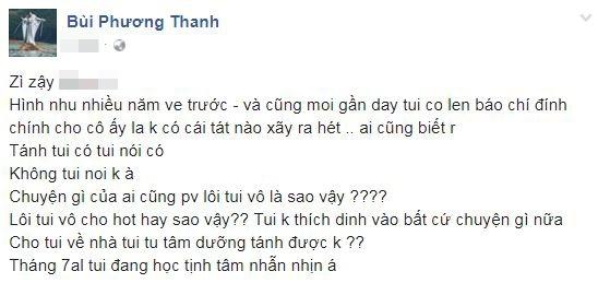 Phương Thanh nói gì về tin đồn tát Hồ Ngọc Hà vì đánh ghen hộ Thu Phương?