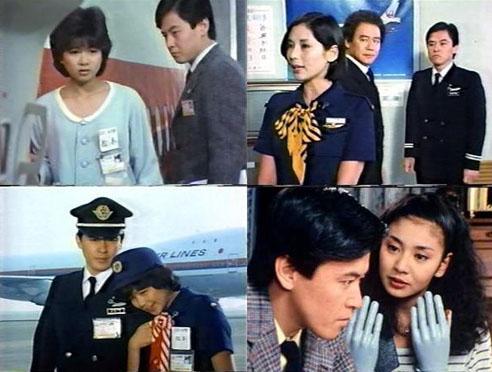 Chiaki của 'Chuyện nữ tiếp viên hàng không' sau 34 năm