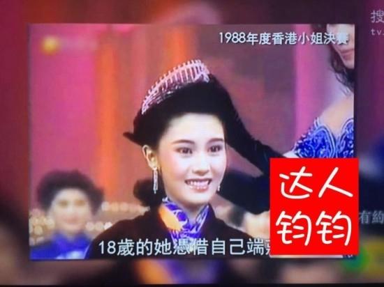 """Nàng hoa hậu đẹp nhất lịch sử Hong Kong: Từ tai tiếng """"hồ ly tinh"""" đến phu nhân tỷ phú"""