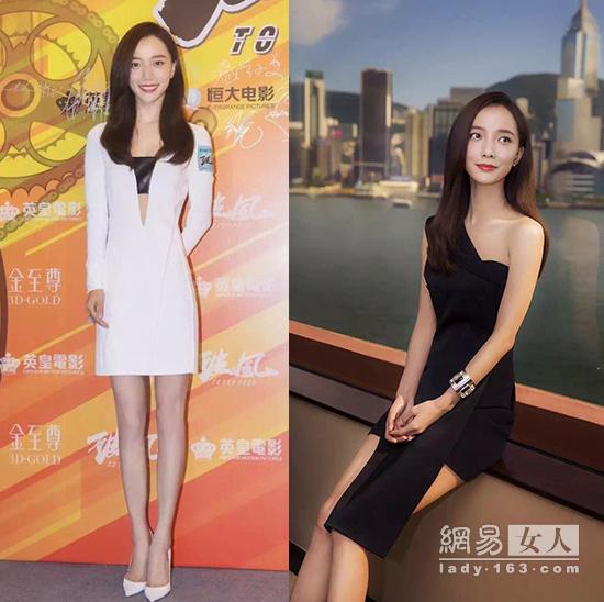 Vương Lạc Đan cũng là một trong số người đẹp cần tăng cân cấp tốc. Để thật sự chinh phục khán giả và tự tin diện đồ gợi cảm, cô nên đắp thêm 10 kg.