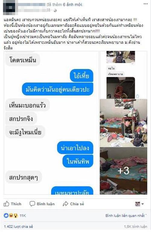 Bài viết nhanh chóng nhận được hơn 11 nghìn lượt thích cùng hàng nghìn lượt bình luận và chia sẻ. Được biết đây là một phòng trong ký túc xá của một trường đại học nổi tiếng ở Rangsit, Bangkok, Thái Lan.
