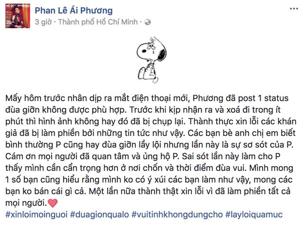 Ái Phương công khai xin lỗi sau sự cố ăn nói hớ hênh trên mạng xã hội