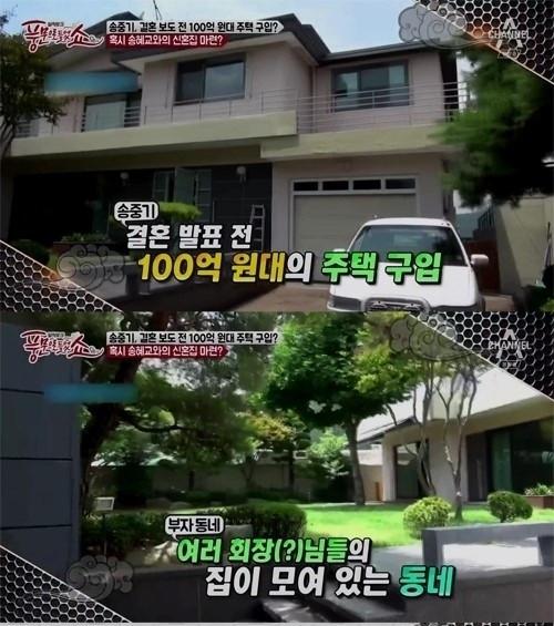 Biệt thự triệu USD của cặp sao quyền lực Hàn Quốc.
