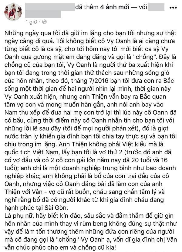 Một phần status mà người bạn chị Vân đăng trên mạng xã hội chiều 22/10.