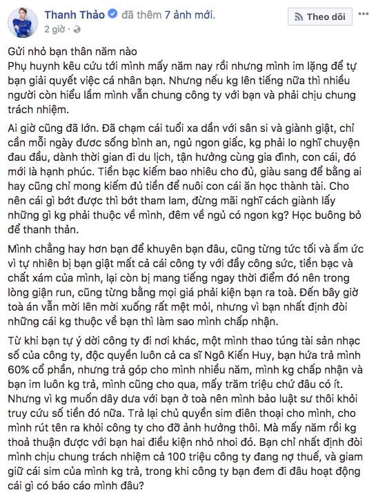 Thanh Thảo tiết lộ Thuý Vinh đang ngập trong nợ nần, chiếm giữ sim điện thoại của cô vì túng thiếu