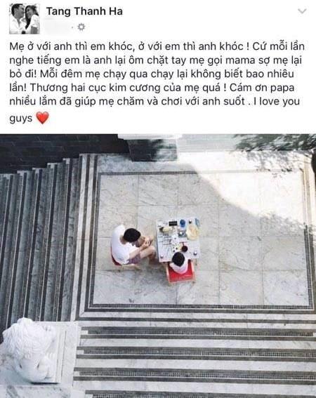 Chia sẻ của Hà Tăng cách đây 1 tuần, úp mở về việc bận rộn chăm lo hai con nhỏ.