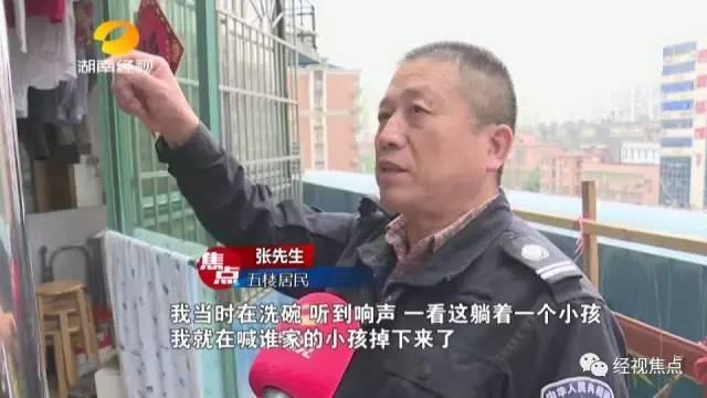 Anh Trương - người đầu tiên phát hiện ra nạn nhân đã rất phẫn nộ vì không gọi được bố mẹ bé ra.