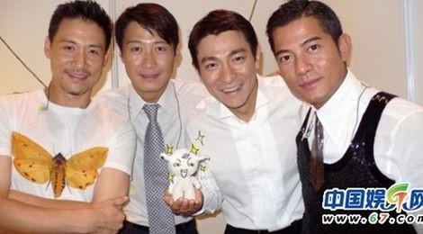 Trương Học Hữu (trái) là Thiên vương nhưng từ chối góp mặt ở Gala.