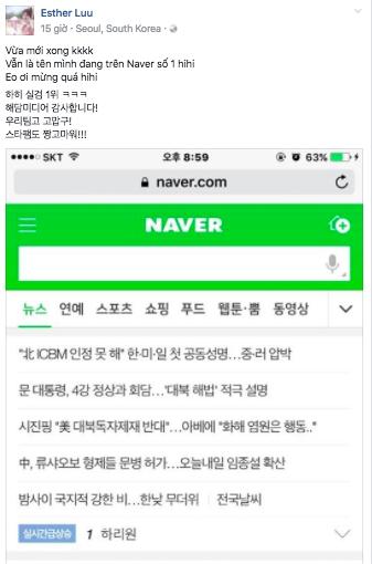 Hari Won không giấu nổi sự hạnh phúc khi tên của mình đứng ở vị trí đầu trên Naver. Phía dưới, Tiến Đạt cũng ấn like chia sẻ này để bày tỏ sự ủng hộ đến tình cũ.