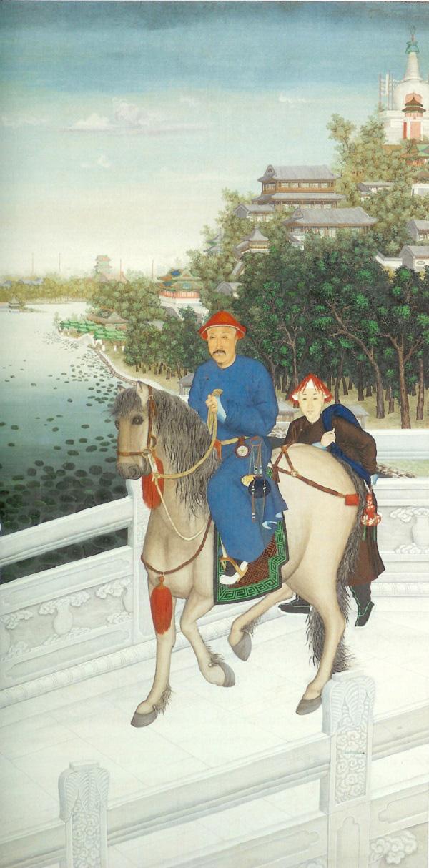 Trong một lần đi vi hành, vua Càn Long cùng cận thần đã lạc đường tới một ngôi làng nhỏ.