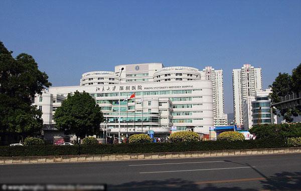 Bệnh viện Thâm Quyến - nơi thực hiện ca mổ đẻ cho Zhang.
