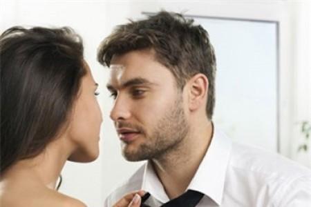 Chồng không chịu buông tha khi cô bồ đòi dứt tình
