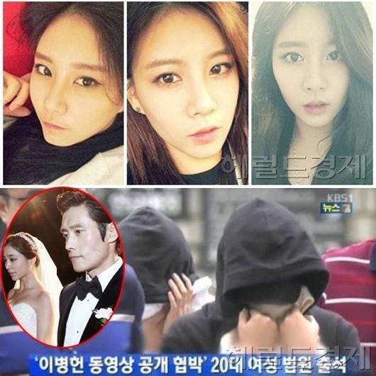 Lee Byung Hun sau khi cưới vợ vẫn dính đến ngoại tình