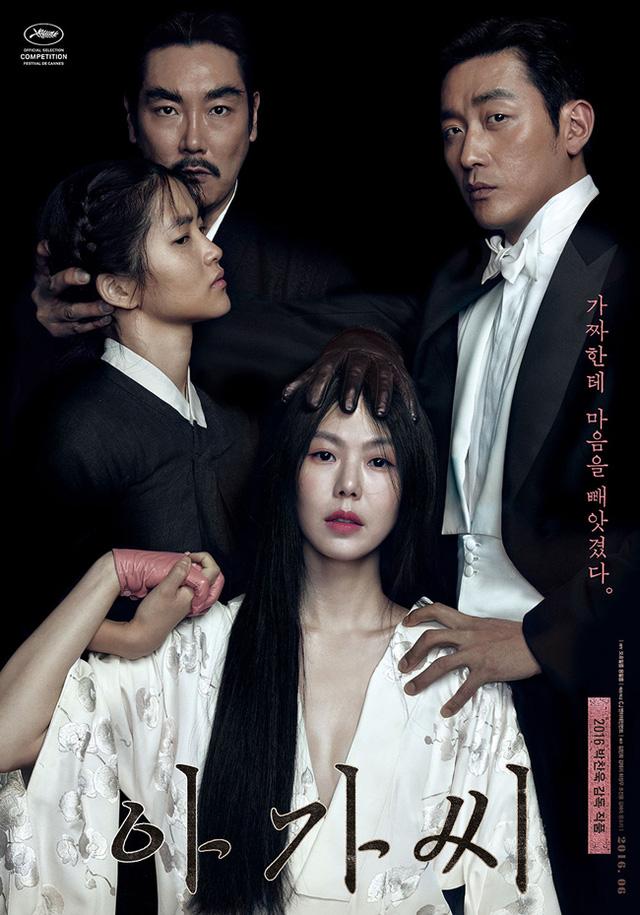 Vai diễn Người hầu gái đã đưa tên tuổi Kim Min Hee lên ngôi sao hạng A